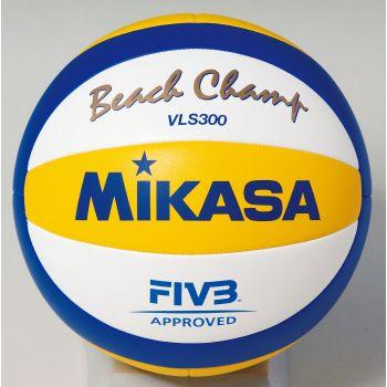 Mikasa VLS300, lopta za odbojku