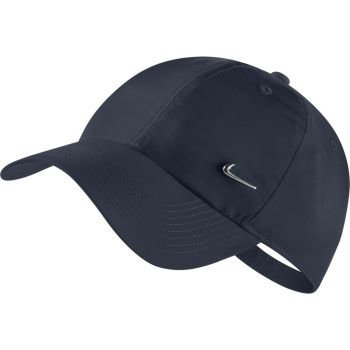 Nike 943092, kapa, plava