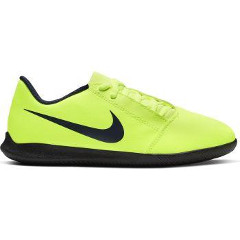 Nike JR PHANTOM VENOM CLUB IC, dječje tenisice za nogomet, žuta
