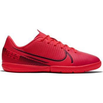Nike JR VAPOR 13 ACADEMY IC, dječje tenisice za nogomet, crvena