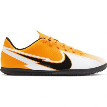 Nike JR VAPOR 13 CLUB IC, dječje tenisice za nogomet, žuta