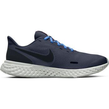 Nike REVOLUTION 5, muške tenisice za trčanje, plava