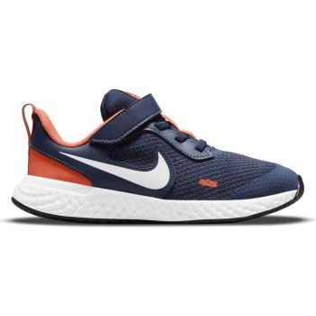 Nike REVOLUTION 5 (PSV), dječje tenisice za trčanje, plava