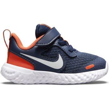 Nike REVOLUTION 5 (TDV), dječje tenisice za trčanje, plava