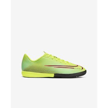 Nike JR VAPOR 13 ACADEMY MDS IC, dječje tenisice za nogomet, žuta