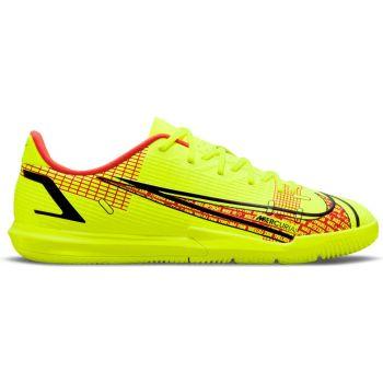 Nike JR VAPOR 14 ACADEMY IC, dječje tenisice za nogomet, žuta