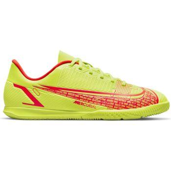 Nike JR VAPOR 14 CLUB IC, dječje tenisice za nogomet, žuta