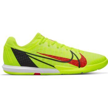 Nike ZOOM VAPOR 14 PRO IC, muške tenisice za nogomet, žuta