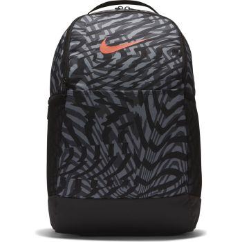 Nike BRSLA M BKPK PRJCT X, ruksak, crna