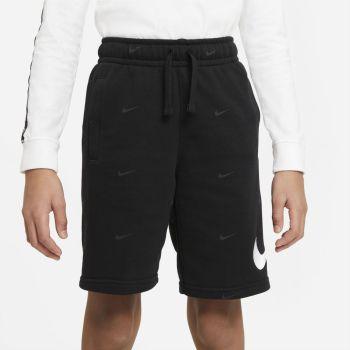 Nike SPORTSWEAR SWOOSH FRENCH TERRY SHORTS, dječje kratke hlače, crna