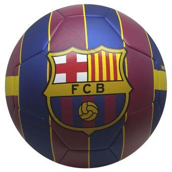 Barcelona FC BARCELONA HOME 2021, nogometna lopta, plava