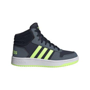 adidas HOOPS MID 2.0 K, dječje tenisice za slobodno vrijeme, siva