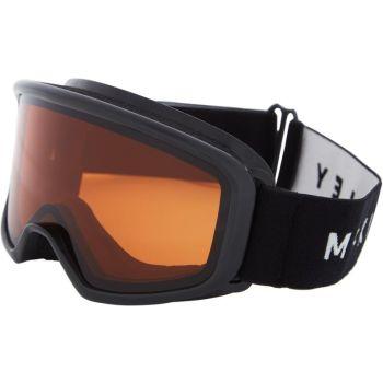 McKinley PULSE S, dječje skijaške naočale, crna