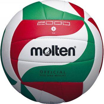 Molten V5M2000, lopta za odbojku, zelena