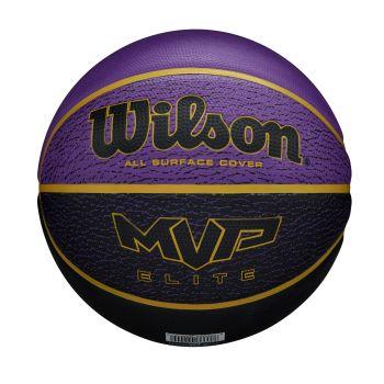Wilson MVP ELITE, košarkaška lopta, ljubičasta