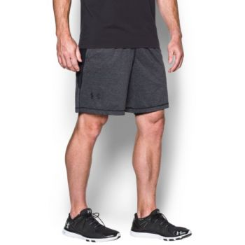 Under Armour Ua Raid 8 Novelty Short, muške fitnes hlače, siva