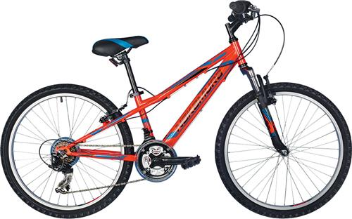 Nakamura MX 24, dječji bicikl, narančasta