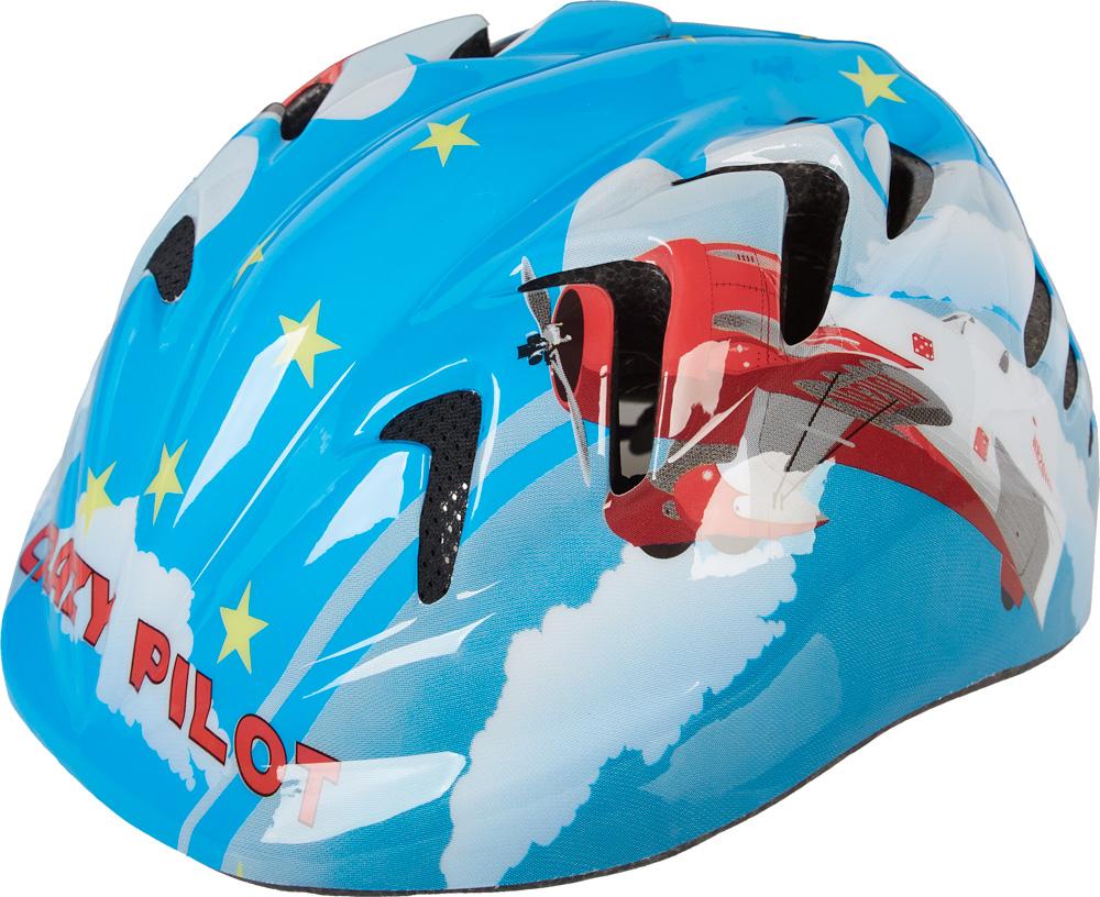 Nakamura MV 7, dječja biciklistička kaciga, plava